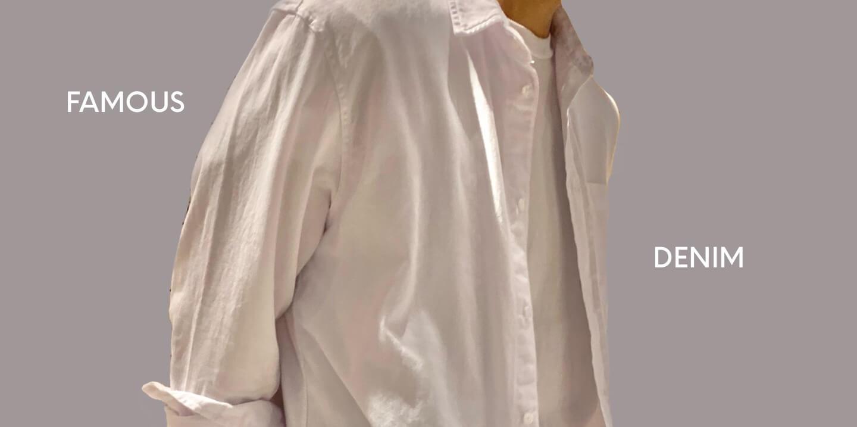 【日本限定】ホワイトデニム  メンズシャツ
