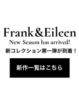 21FW<br> NEW COLLECTION<br> OUT NOW!