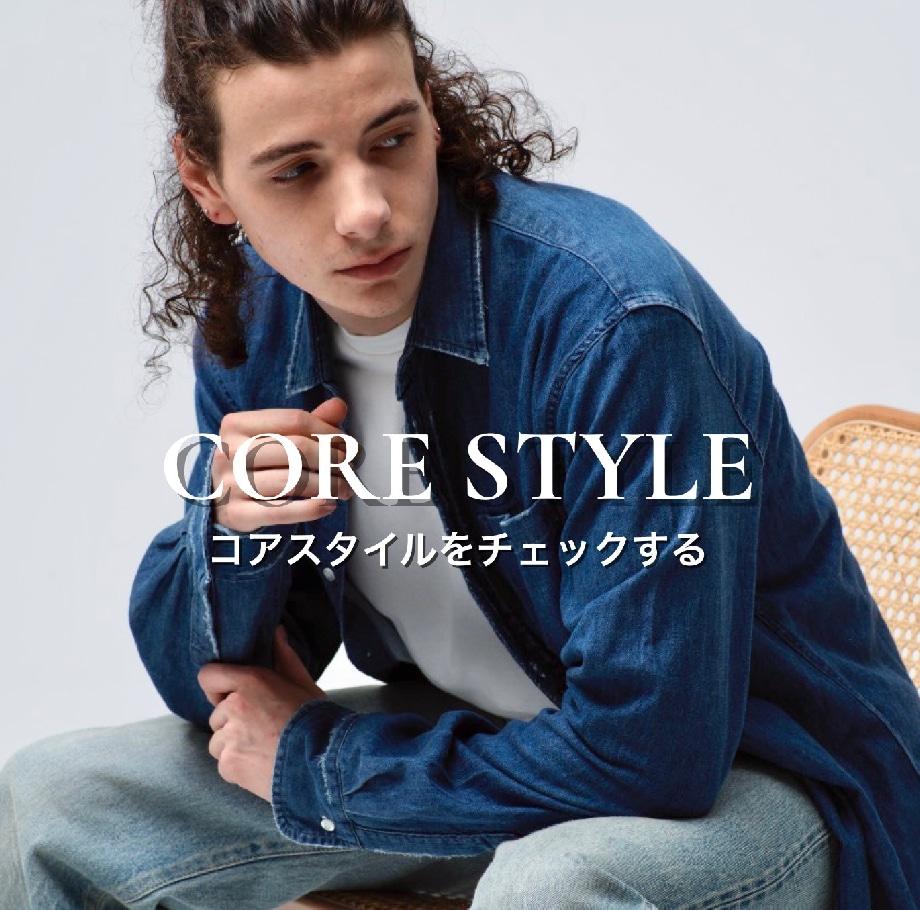 CORE STYLE (MENS)