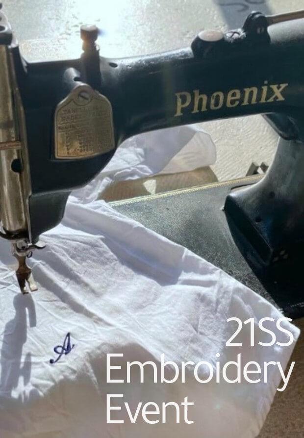 21SS 刺繍イベント